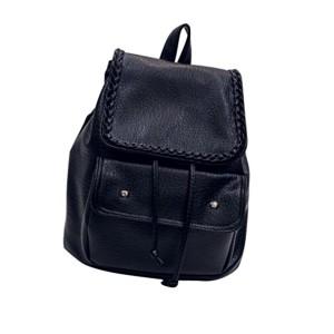 Internet Sac à dos de femmes en cuir besace épaule sac à dos scolaire sac à dos Sacs Travel Leisure 2017