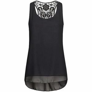 ❤️ Tefamore Femme Top Tunique en mousseline sans manches d'été Blouse Gilet T-shirt 2018