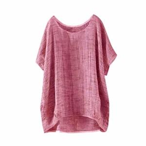 ❤️Femmes chauve-souris à manches courtes occasionnels lâche mince section mince chemisier t-shirt Tefamore 2018