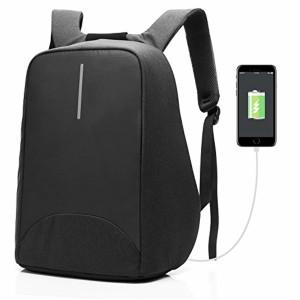 Coolbell Sac à Dos d'ordinateur Portable DE 15.6 Pouces avec Port USB de Charge/Sac Anti-vol Léger de Ville/Sac à Dos Fonctionnel Knapsack Backpack/Sac à Dos Imperméable pour Hommes/Femmes (Noir) 2018