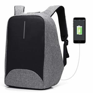 Coolbell Sac à Dos d'ordinateur Portable DE 15.6 Pouces avec Port USB de Charge/Sac Anti-vol Léger de Ville/Sac à Dos Fonctionnel Knapsack Backpack/Sac à Dos Imperméable pour Hommes/Femmes (Gris) 2018