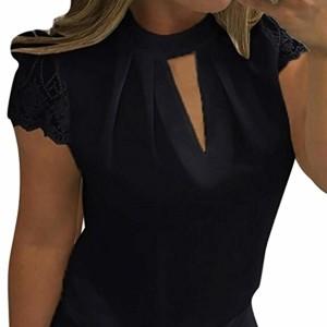 LuckyGirls Tee Shirts Femme Chic Mousseline Fleur Dentelle Patchwork Haut Épaules Nues Tops Décontractée Loose Blouse T-Shirts – Maxi – 5XL 2018
