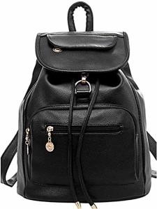 Coofit Cartable college femme sac à dos scolaire femme Sacs portés dos femme en cuir sac à dos randonnée femme 2018