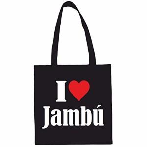 Sac à Bandoulière I Love Jambú Shopping Bag Sac d'école Sac de Sport 38x 42cm en Noir ou Blanc.. Le cadeau parfait pour votre amoureux 2018